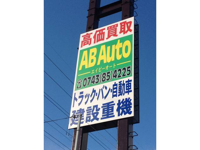 AB-AUTO MOBILE
