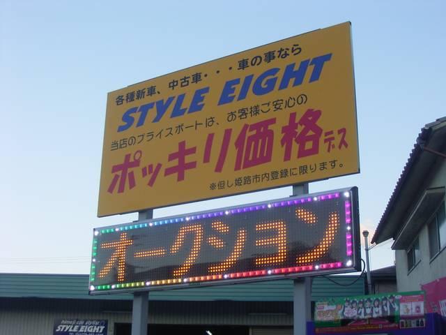 STYLE EIGHT 8888(1枚目)