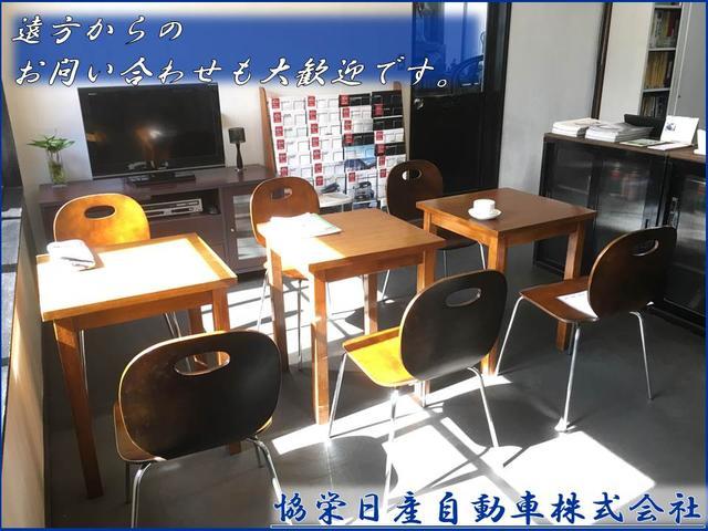 協栄日産自動車株式会社(5枚目)