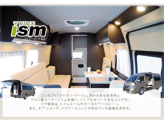 キャンピングカー 商人オート株式会社 AKINDO AUTO(2枚目)