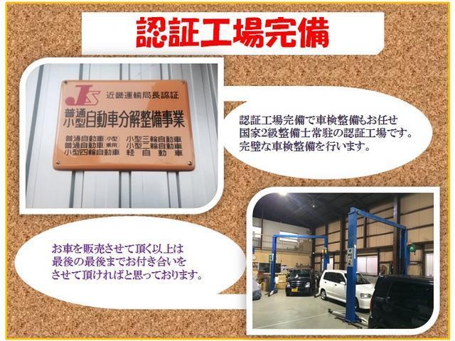 認証工場完備で車検整備もお任せ国家2級整備士常駐の認証工場です。完璧な車検整備を行います。