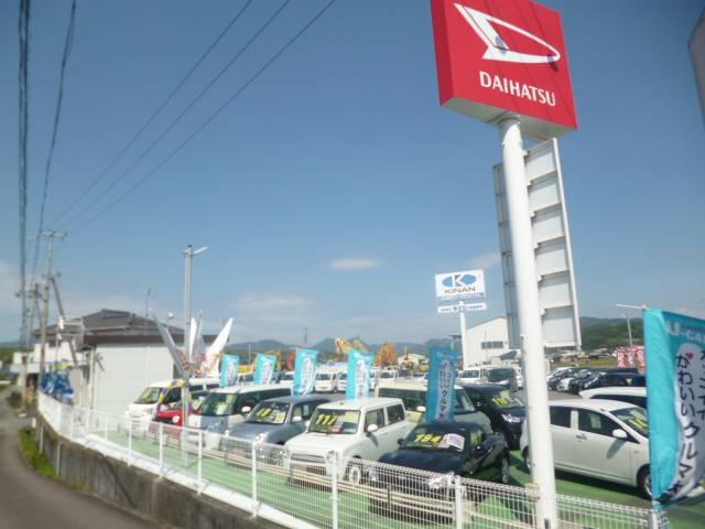 ダイハツ U−CAR口熊野店の店舗画像