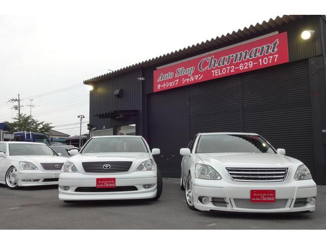 Auto Shop Charmant(オートショップシャルマン) ドレスアップカー専門店