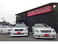 Auto Shop Charmant オートショップシャルマン ドレスアップカー専門店