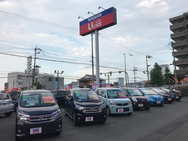 「滋賀県」の中古車販売店「滋賀日産自動車(株) U-CARファクトリー大津」