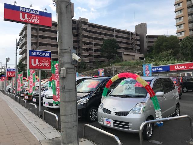 滋賀日産自動車(株) U-CARファクトリー大津(1枚目)