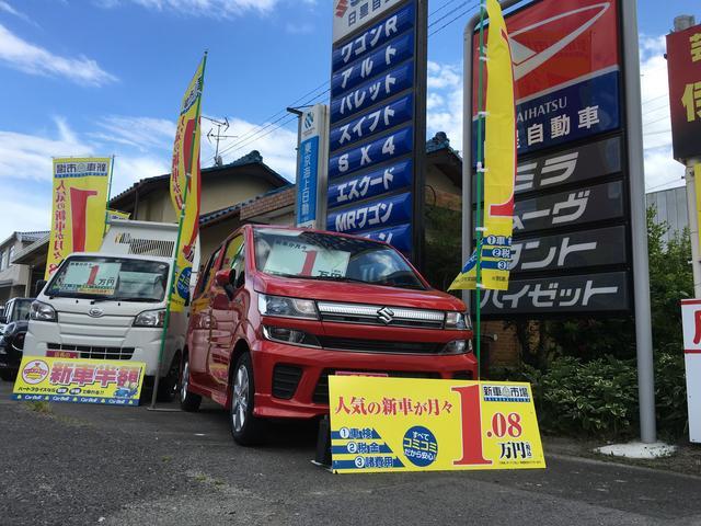日星自動車(3枚目)