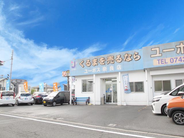 株式会社ロードカー ユーポス奈良店