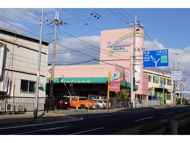 当店は国道171号線沿いにあるピンクお店レインボーさんの手前を左に入っていただき150Mにございます