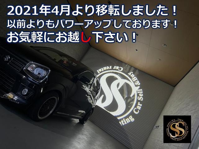株式会社 Second Style(2枚目)