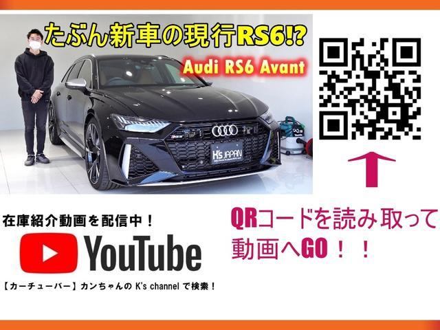 K'S JAPAN (1枚目)