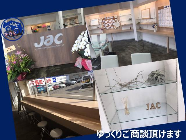 ジャックプレミアム北大阪