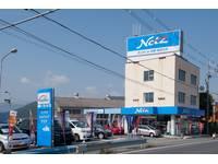 ネッツトヨタ京都(株)亀岡大井店