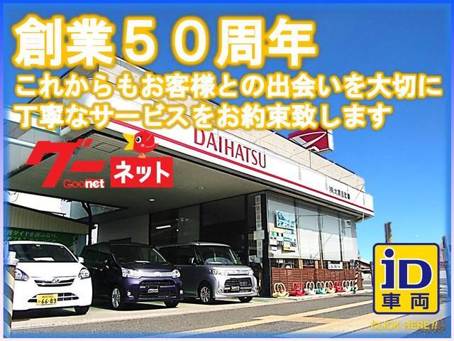 株式会社 大黒自動車(1枚目)