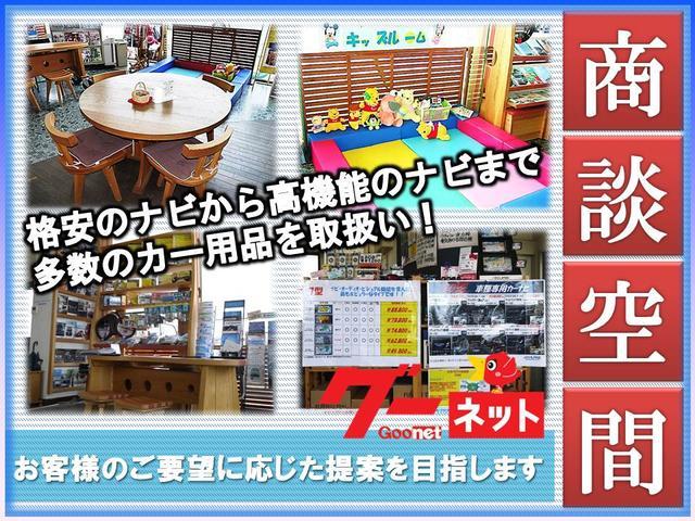 株式会社 大黒自動車(6枚目)