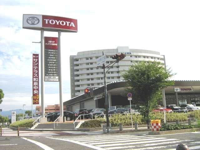 「大阪府」の中古車販売店「大阪トヨタ自動車(株) サンテラス和泉中央」