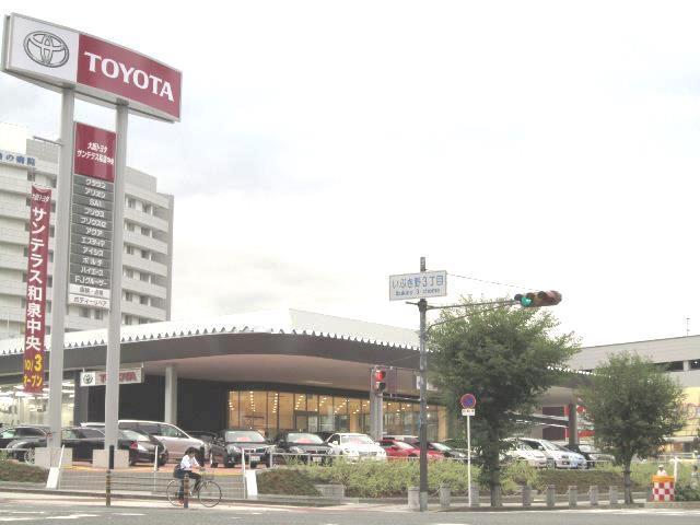 大阪トヨタ自動車(株) サンテラス和泉中央(1枚目)