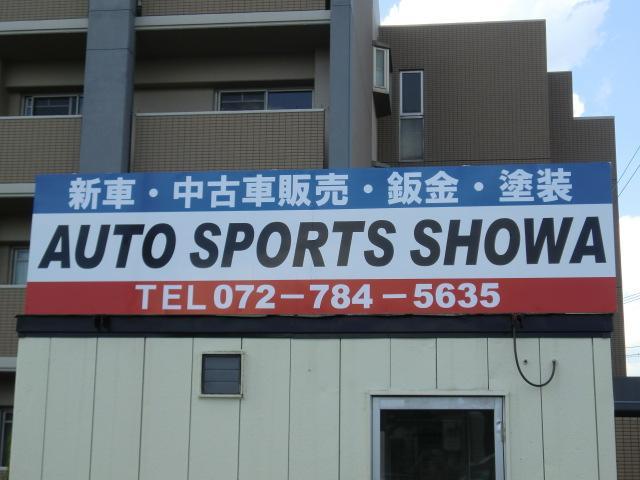 AUTO SPORTS SHOWA