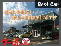 Best Car ベストカー
