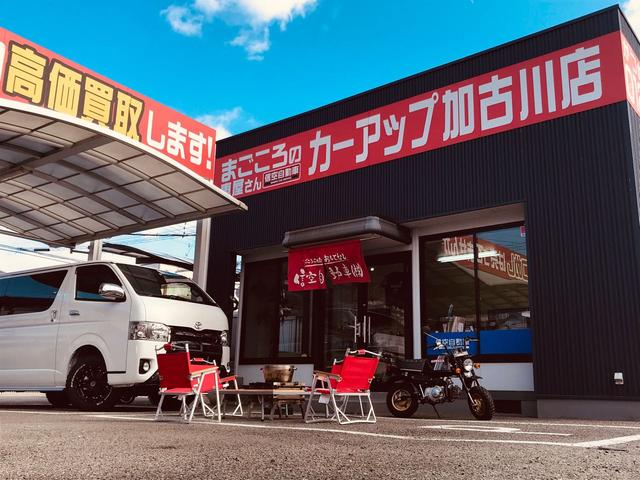 [兵庫県]信空自動車株式会社 カーアップ加古川店