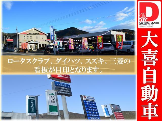 大喜自動車工業 株式会社(1枚目)