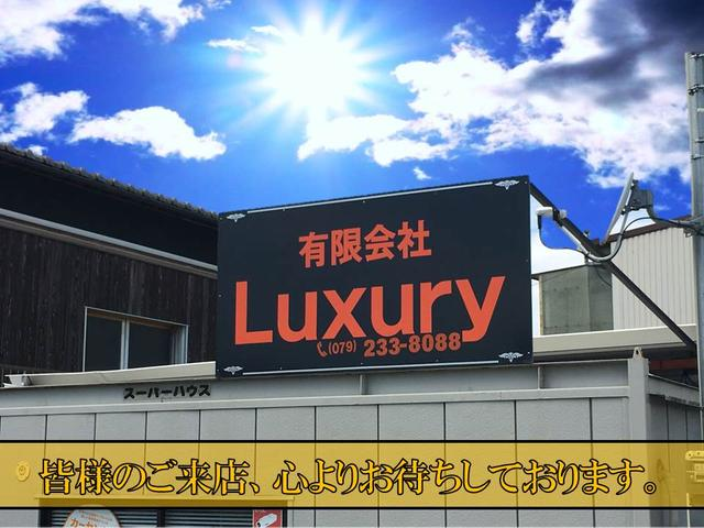 (有)Luxury I&T