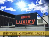 (有)Luxury I&T