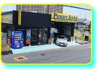 Poppy Auto(ポピーオート)
