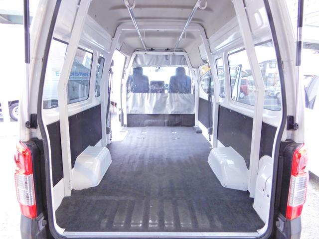 「商用車専門店」株式会社カークラウド(3枚目)