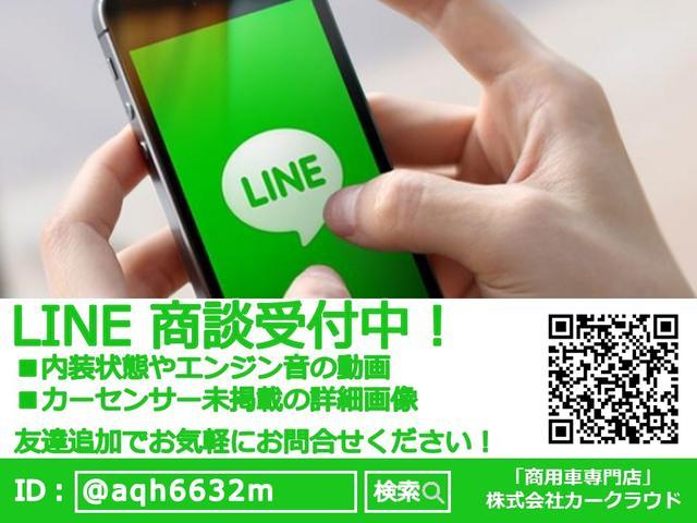 「商用車専門店」株式会社カークラウド(6枚目)