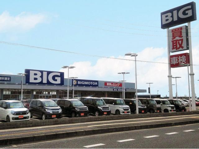 ビッグモーター 岩出店の店舗画像