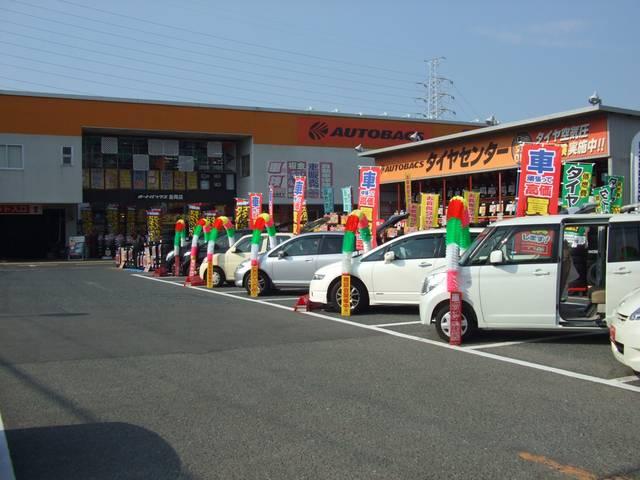 オートバックスカーズ 金岡店の店舗画像