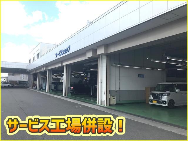 (株)スズキ自販奈良 スズキアリーナ神殿/U'sステーション神殿(3枚目)