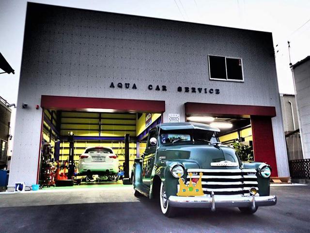 Car Making Artist AQUA