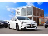 (株)K Produce nice(ケイプロデュースナイス)プリウス・コンパクトカー専門店
