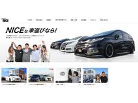 (株)K Produce Nice 茨木店