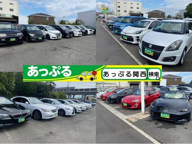 ㈱ あっぷる関西 神戸西店(5枚目)