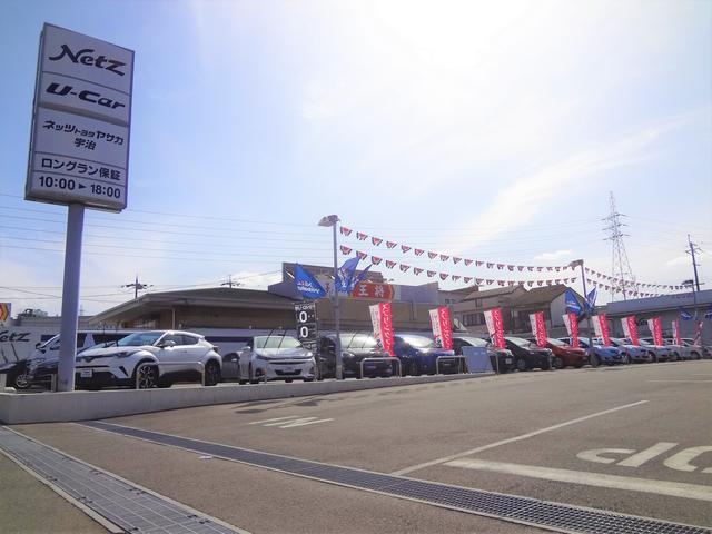 ネッツトヨタヤサカ(株) 宇治店 ジェームス店内展示場(4枚目)