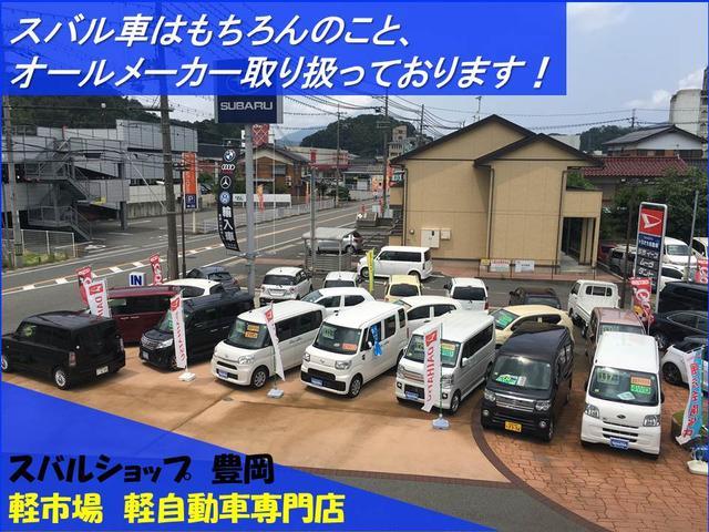 軽市場 未使用車専門店(1枚目)
