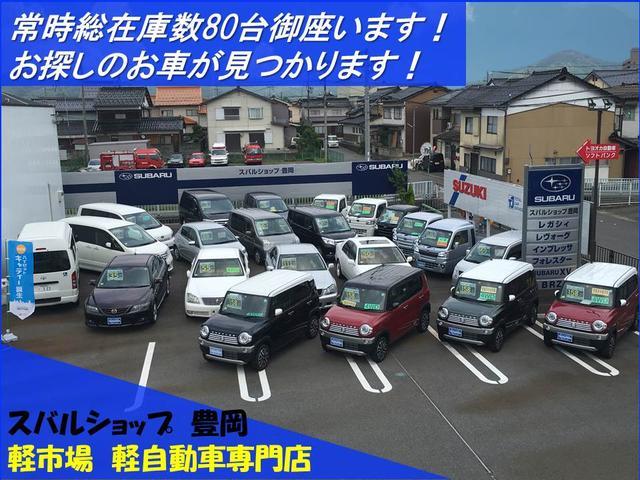 軽市場 未使用車専門店(2枚目)