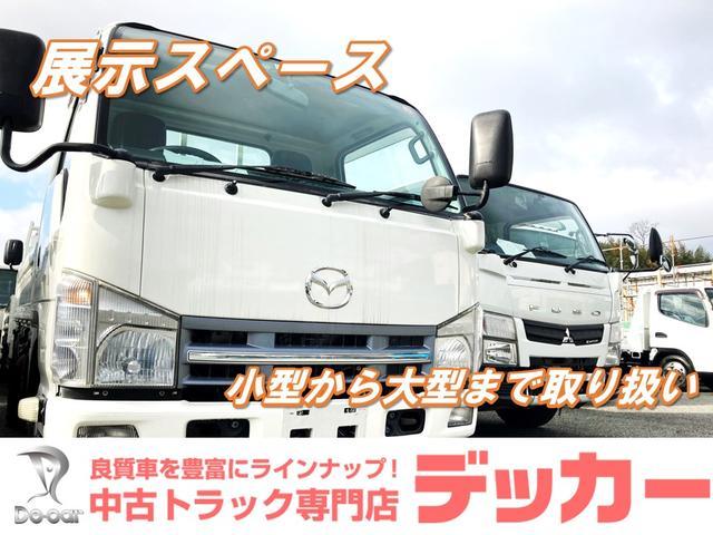 株式会社デッカー トラック バン 専門店(1枚目)