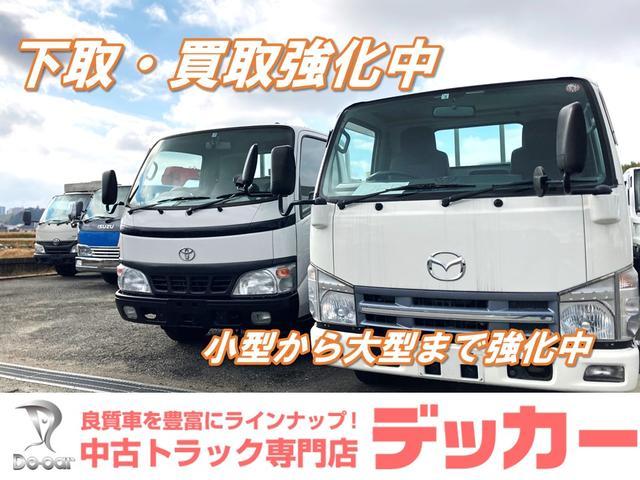 株式会社デッカー トラック バン 専門店(2枚目)