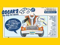 中古車販売・車検・修理 OSCAR'S オスカーズ
