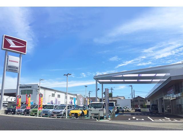 兵庫ダイハツ販売(株) 高砂店
