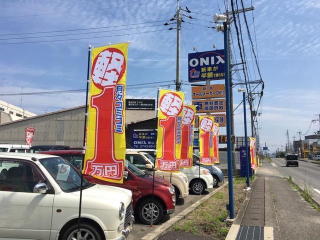 ONIX郡山北店 フラット7郡山北店(5枚目)