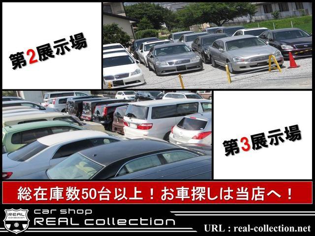 REAL collection U-car 加古川東店(2枚目)