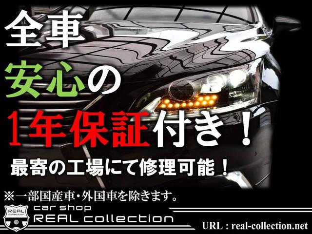 REAL collection U-car 加古川東店(3枚目)