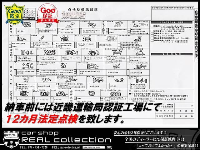 REAL collection U-car 加古川東店(4枚目)