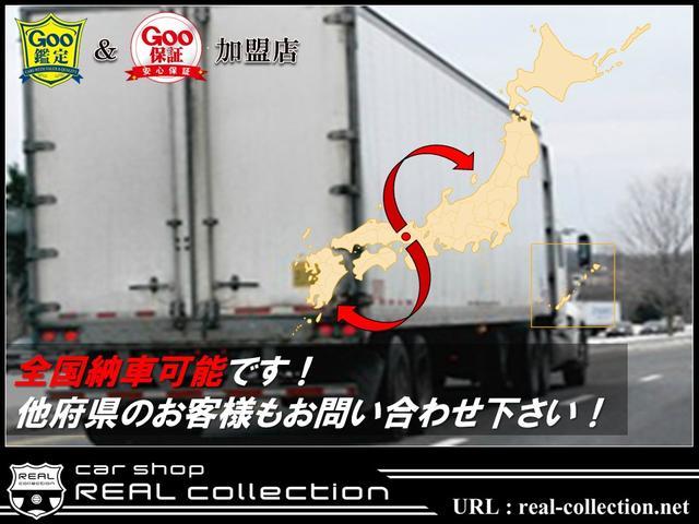 REAL collection U-car 加古川東店(6枚目)