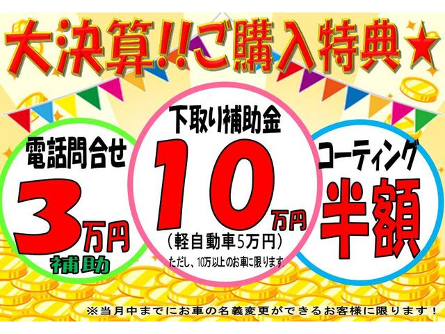 キャンペーン・イベント
